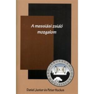 Daniel Juster és Peter Hocken:A messiási zsidó mozgalom