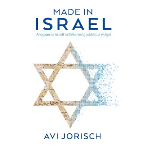 Avi Jorisch:Made in Israel