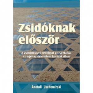 Anatoli Uschomirski:Zsidóknak először