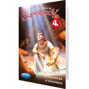 Superbook 4. DVD.